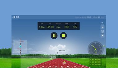 微健智能跑步机应用